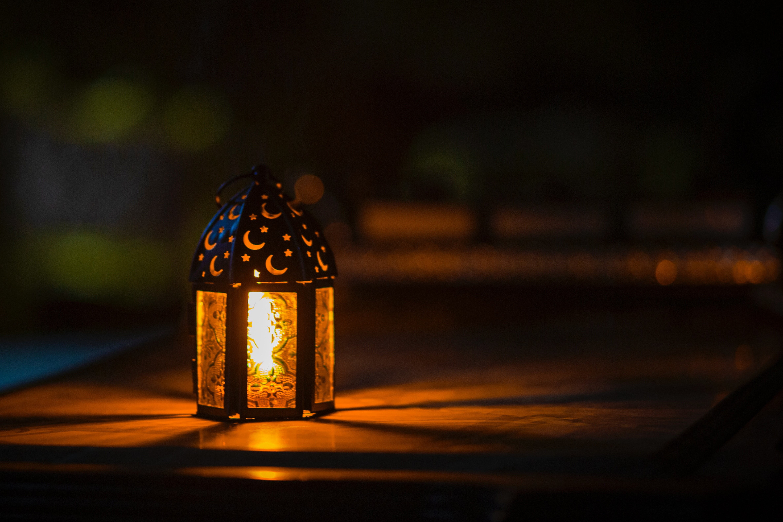 Ramadan light